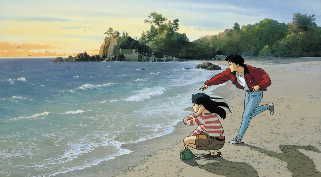 https://gkids.com/films/ocean-waves/